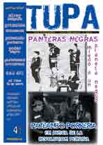 TUPA #5+CD