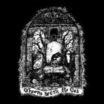 ancient emblem_247x250_250x250